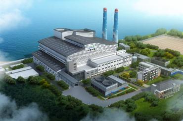 舟山旺能环保能源有限公司